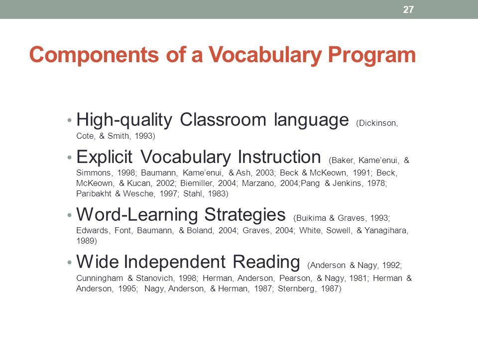 Comprehension and Vocabulary with Students in Primary Grades