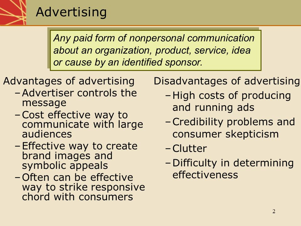 an analysis of the advantages and disadvantages of advertising for consumers Understand the disadvantages of online advertising and the the stage at which consumers ignore advertising because there is some disadvantages.
