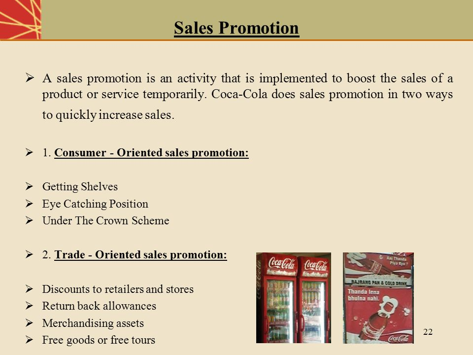Promotional activities examples