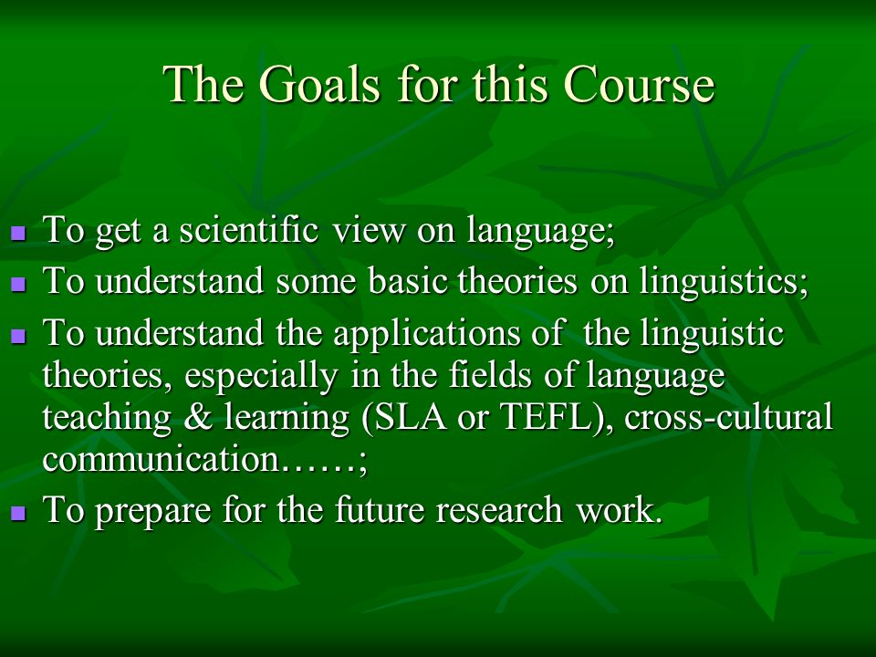 The Goals for this Course