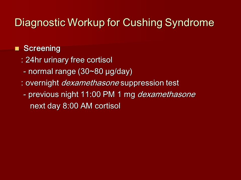 Diagnostic Workup for Cushing Syndrome