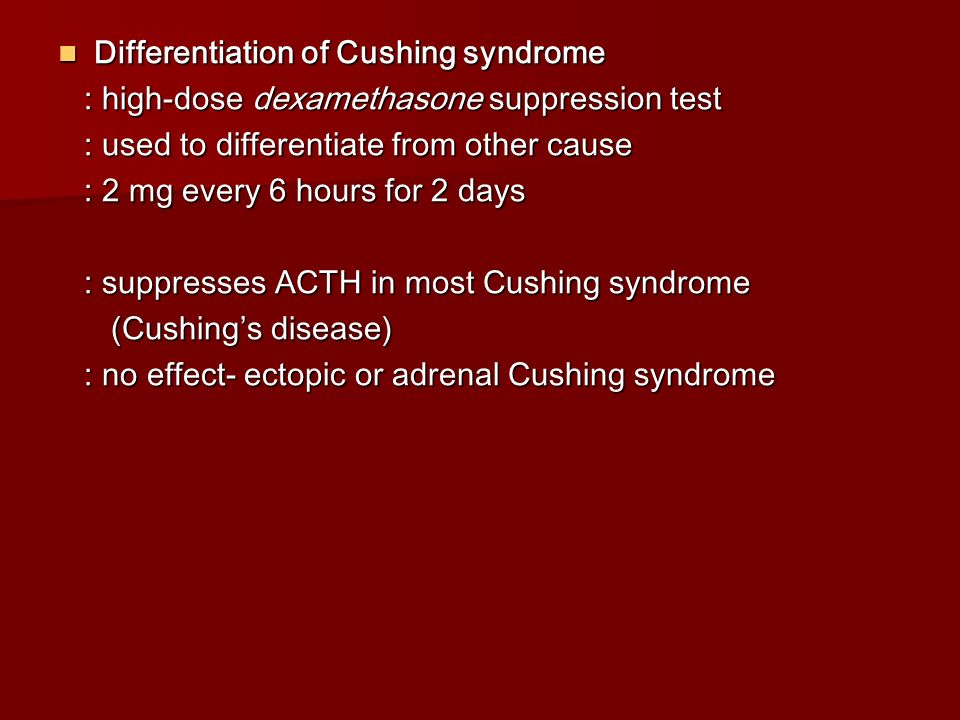 Differentiation of Cushing syndrome