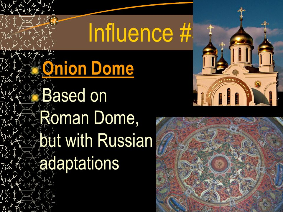 Influence #3… Onion Dome