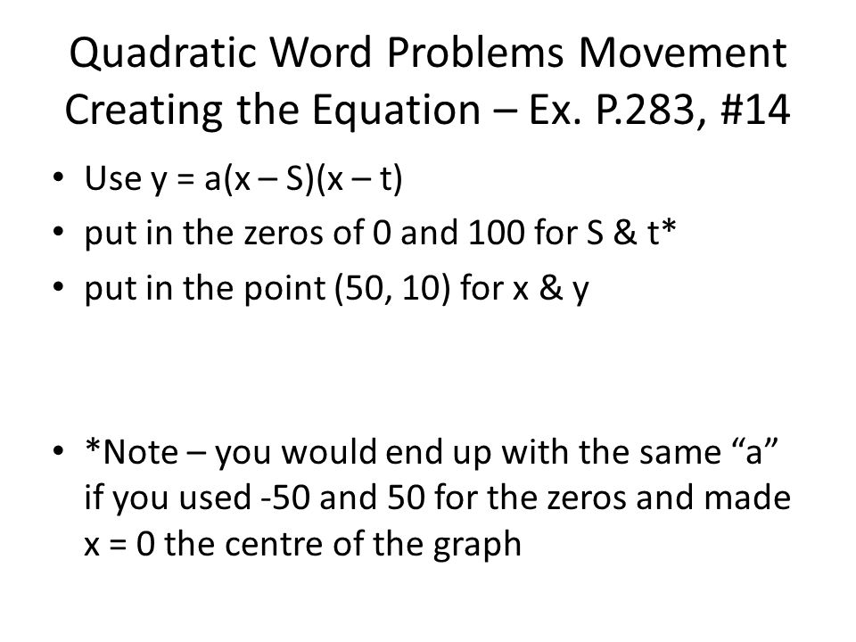 quadratic word problems Algebra unit 10 - solving quadratic equations solving quadratics by factoring (day 1) how to solve quadratic equations: step 1: write equation in standard form.