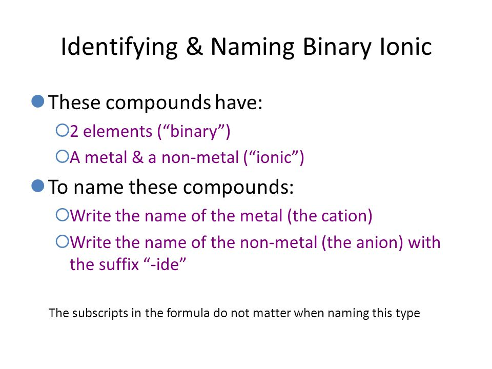 identifying ionic compounds Chemical bonding identification practice quiz chemical bonding identification practice this quiz covers the ability to distinguish between covalent and ionic.