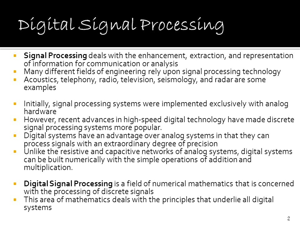 digital signal processing dsp and cdma advantages What advantages does analog signal processing have over digital does analog processing allow for added layers of complexity update cancel ad by lendinghome looking to fund your next fix and flip project  what are the advantages of digital signal processing.