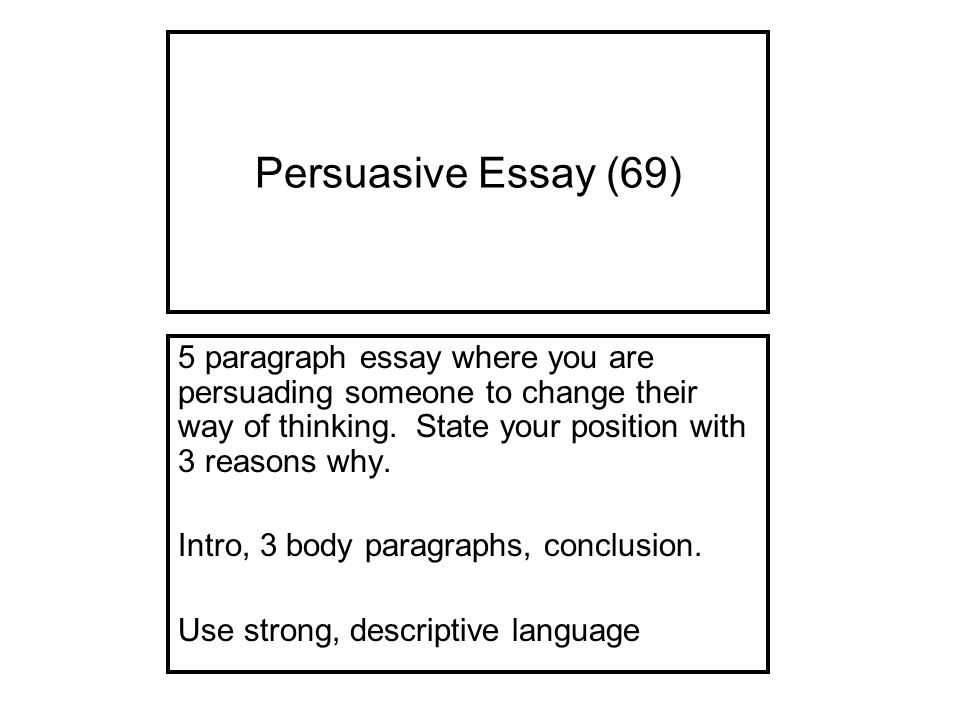 teach 5 paragraph essay writing Current lesson: working towards the final product of a formal essay, my students need to understand how to structure their argument in the format of 5 paragraphs they need to understand the purpose of body paragraphs, and how each one serves to support the argument (thesis) made in the introduction.