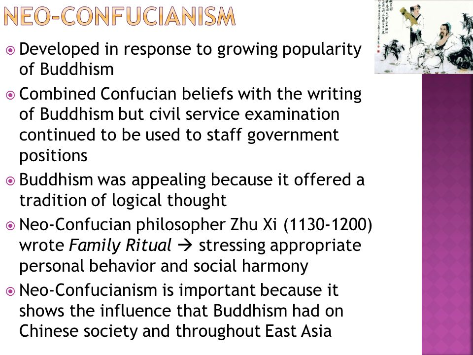 organization of buddhism essay 10082018  comparing christianity and buddhism essay  such strong organization structure help this religion in well organized money distribution, etc.