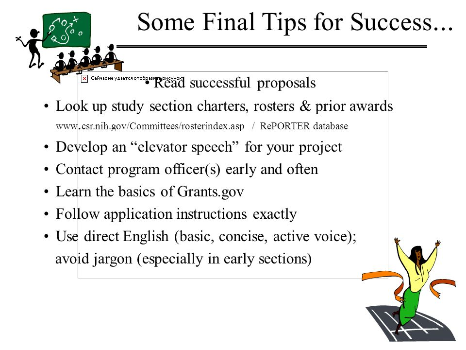 Building The Nih Grant Proposal Ppt Video Online Download