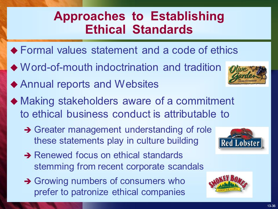 establishing an ethical culture essay Why it is important to establish an ethical organizational culture and this need has been highlighted in many recent research papers (palomina and martinez.