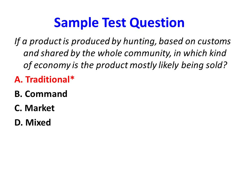 Sample Test Question
