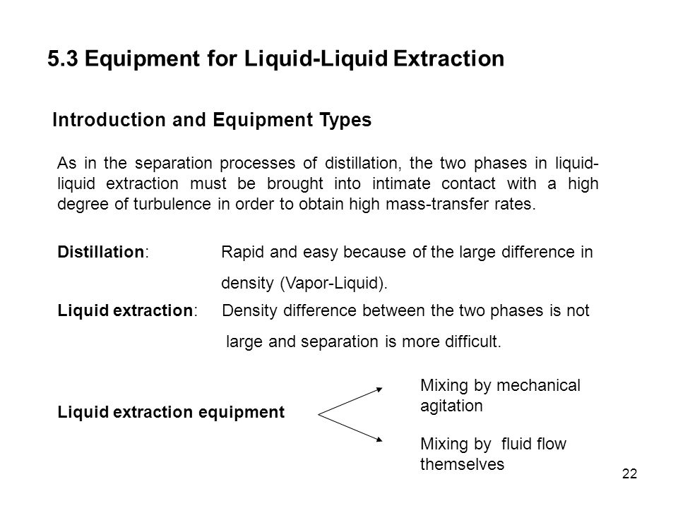 5.3 Equipment for Liquid-Liquid Extraction