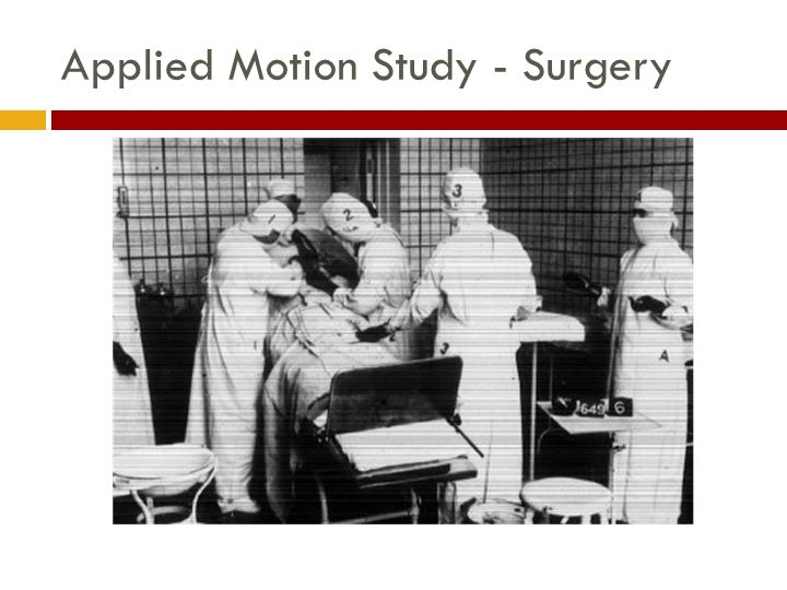 motion study of gilbreths in surgery I had never heard of the chronocyclegraph before motion efficiency study, c 1914  the gilbreths later built wire sculptures based on the trail of light created.