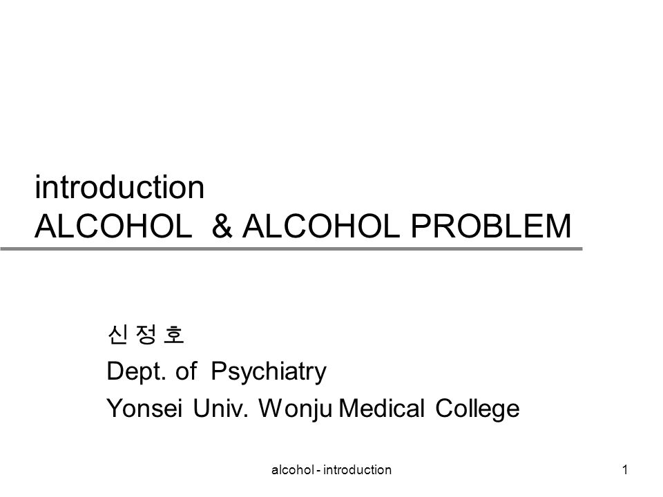 an introduction to the issue of alcoholism Introduction alcohol misuse is also an increasing problem in children and  young people, with over 24,000 treated in the nhs for.