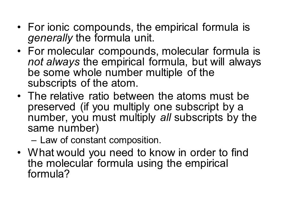 how to know if a formula is empirical or molecular