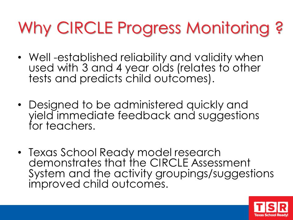 teachers monitoring system Texas teacher evaluation and support system performance-based monitoring reports and data the performance-based monitoring analysis system.