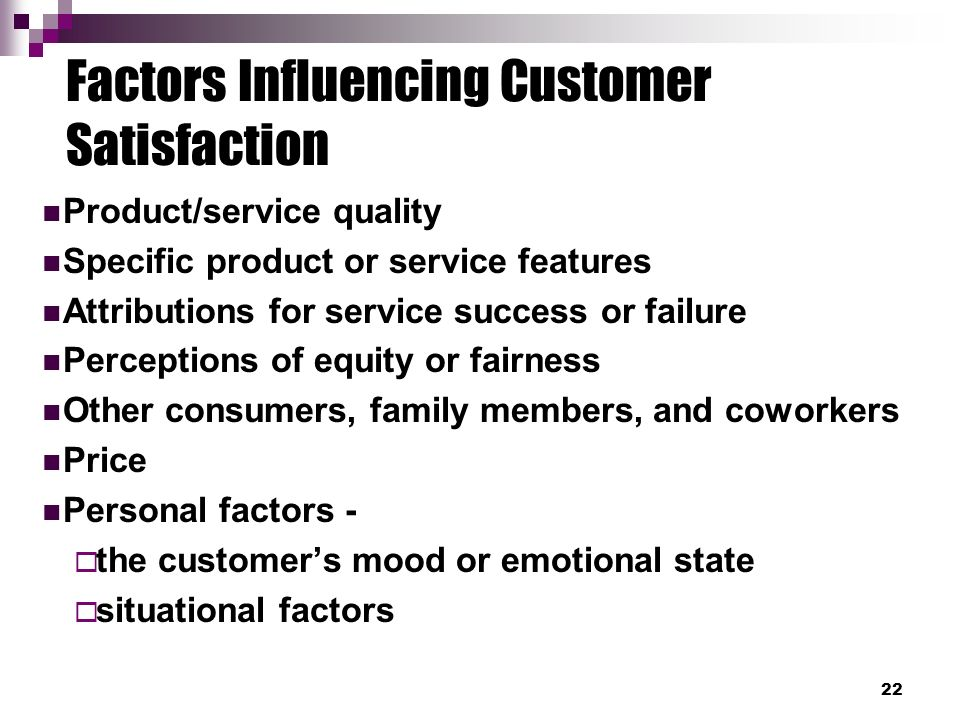 factors influencing customer loyalty essay A study on factors influencing the selection of a third party customer loyalty application - dr kunal gaurav kirti dixit - research paper (postgraduate) - business.