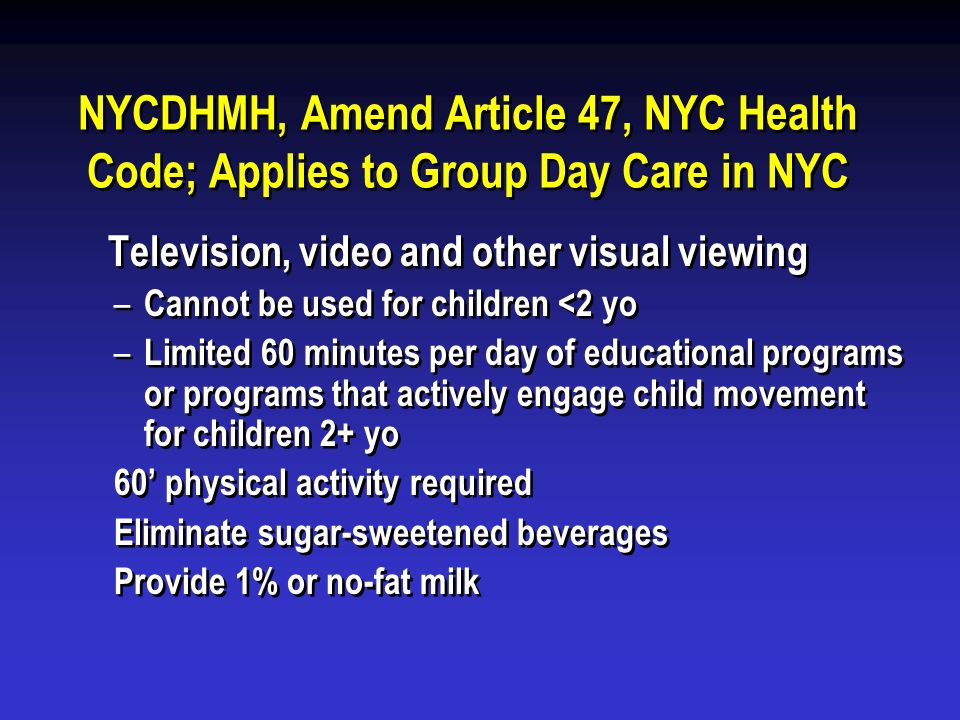 NYCDHMH, Amend Article 47, NYC Health Code; Applies to Group Day Care in NYC
