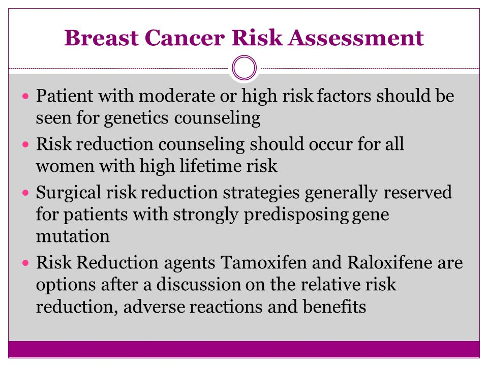 Breast reduction assessment of value and outcomes study