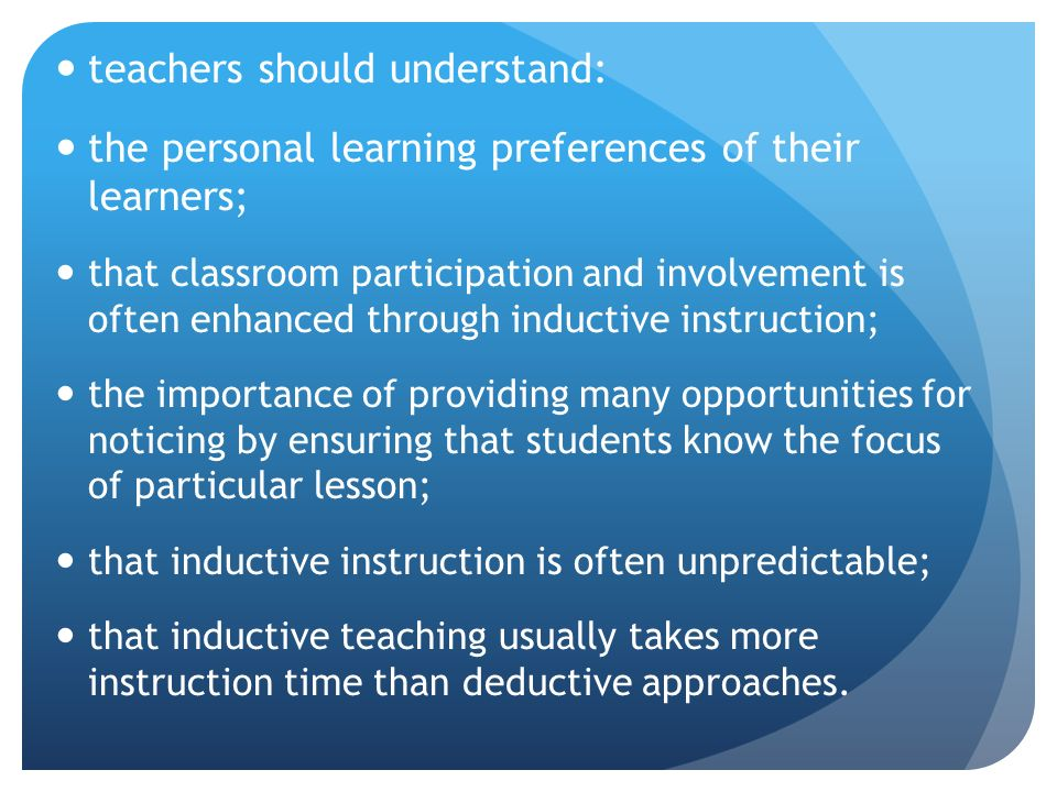 teachers should understand: