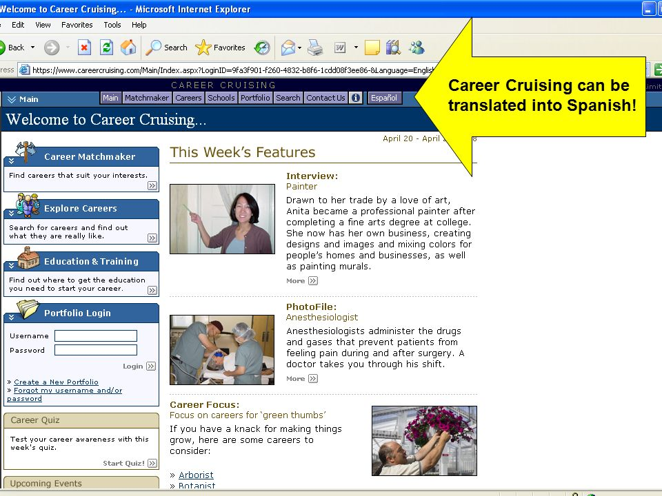 career cruising can be translated into spanish