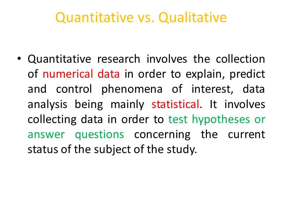 term papers qualitative and quantitative research Term paper research for qualitative research studies includes using which you will compare and contrast qualitative and quantitative research.