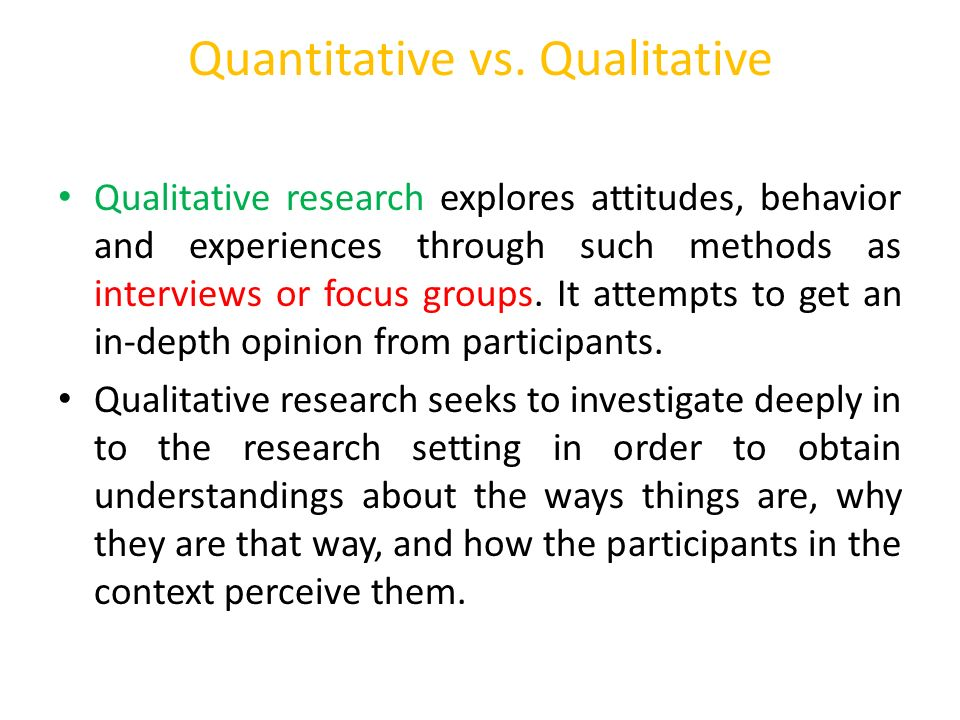 Quantitative vs. Qualitative
