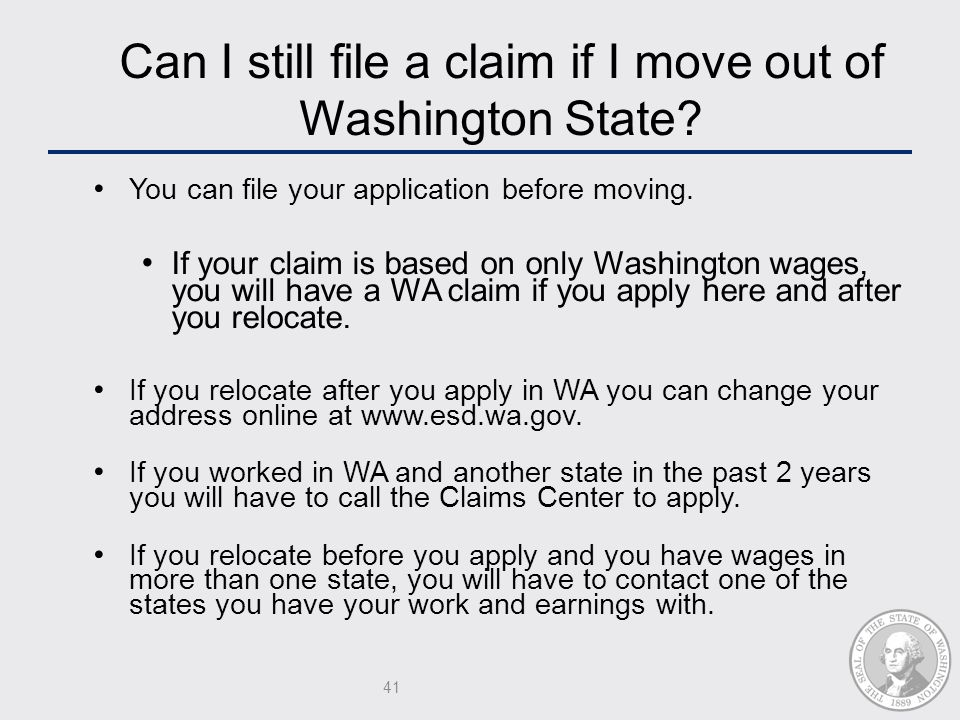 how to get claim from another application