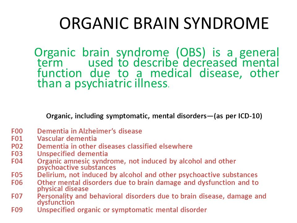 Organic Mental Disorder (Organic Brain Syndrome) :: White ...