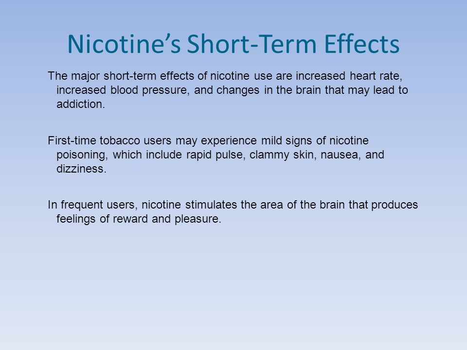 short term effects of smoking cigarettes Currently there is no evidence that short-term e-cigarette use poses serious given what is known about tobacco smoking, the effects are unlikely to be as severe.