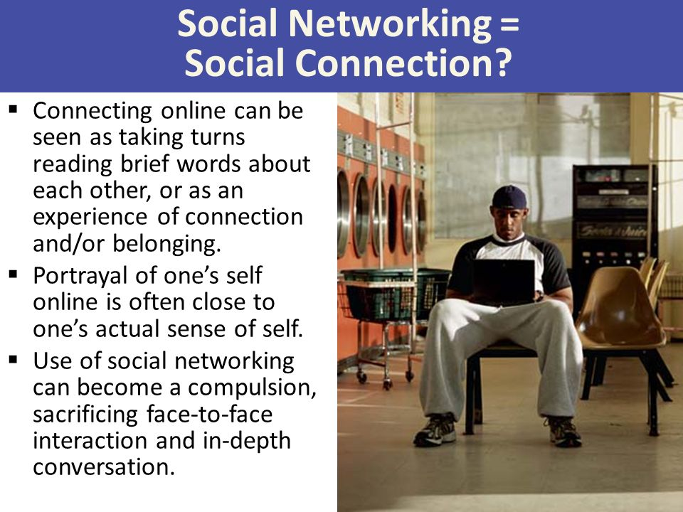 Do social networking sites improve your ability to network in real life?