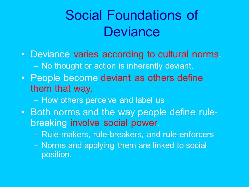 Introduction to deviance essay sociology