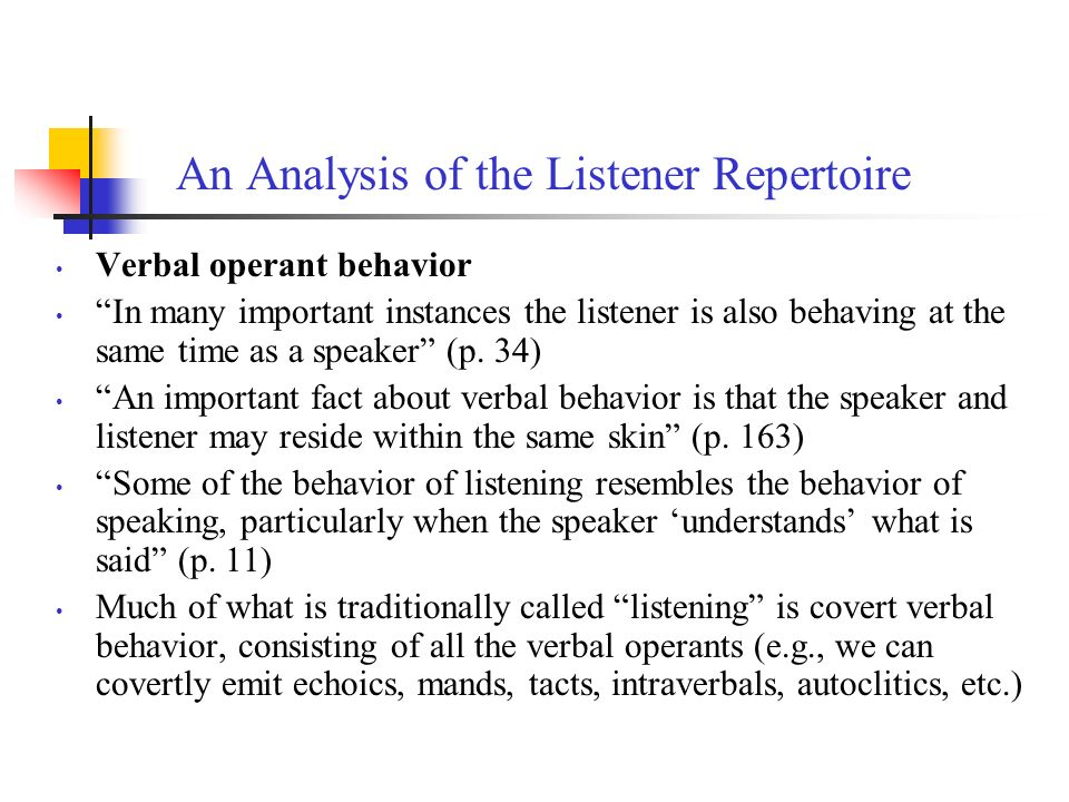 the listeners analysis The listeners is a linguistic performance, installation, and amazon-distributed third-party app or skill – transacted between speakers or speaker-visitors and an amazon echo.
