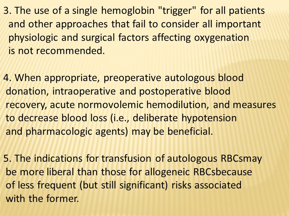 3. The use of a single hemoglobin trigger for all patients