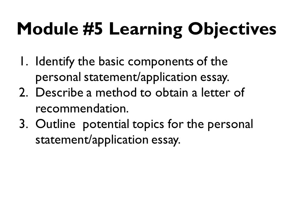 graduate school bound program ppt  module 5 learning objectives