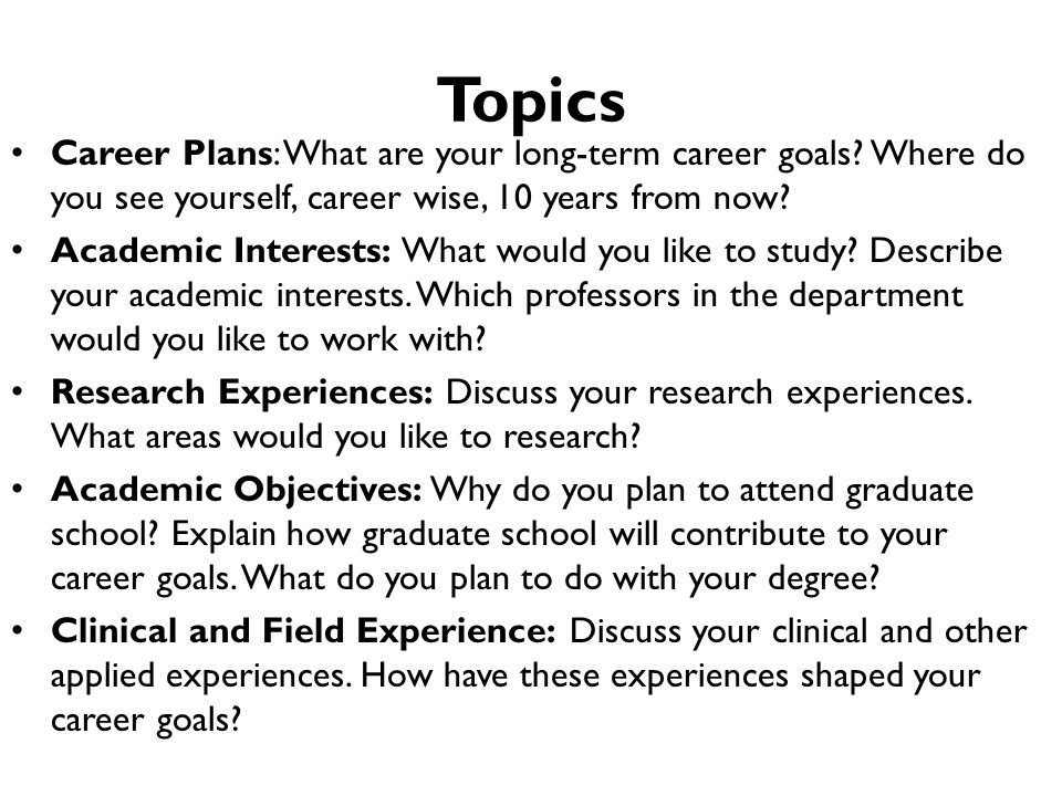 describe your academic career plans essay Prompt: describe your academic and career plans and any special interest (for example, undergraduate research, academic interests, leadership op.