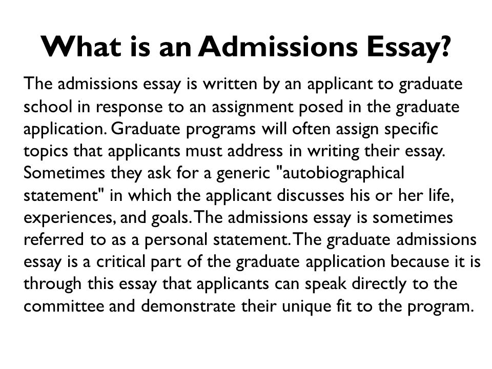 essay for admissions to graduate school We can help you create a graduate school application essay that highlights how your strengths make you an ideal fit for the program you're applying to.