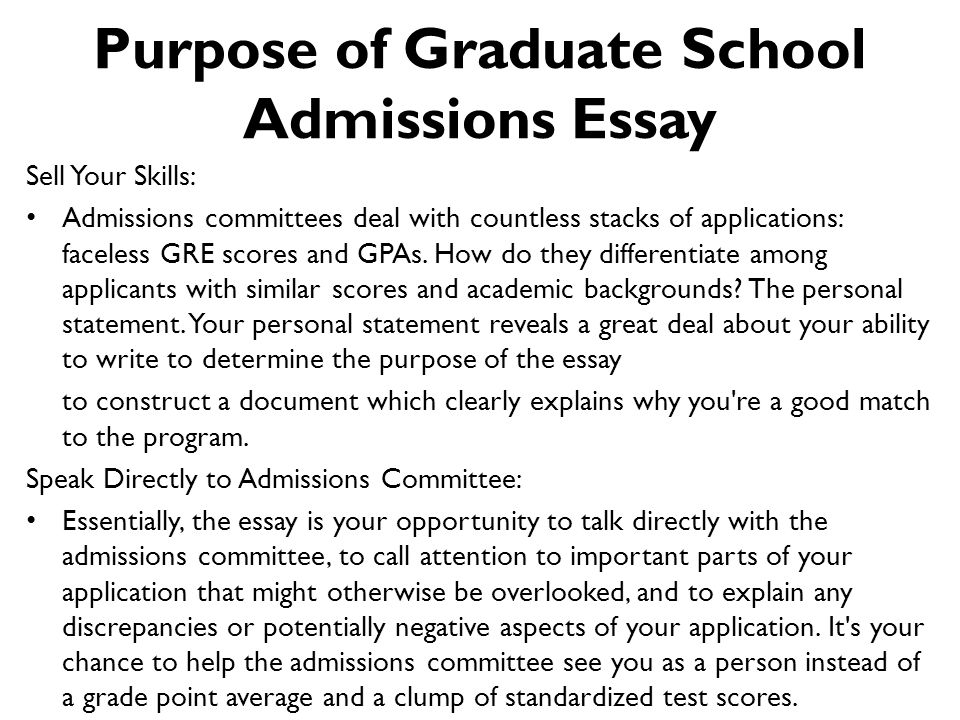 Essay for admissions to graduate school