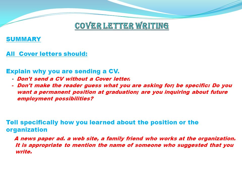 21 cover - When To Send A Cover Letter