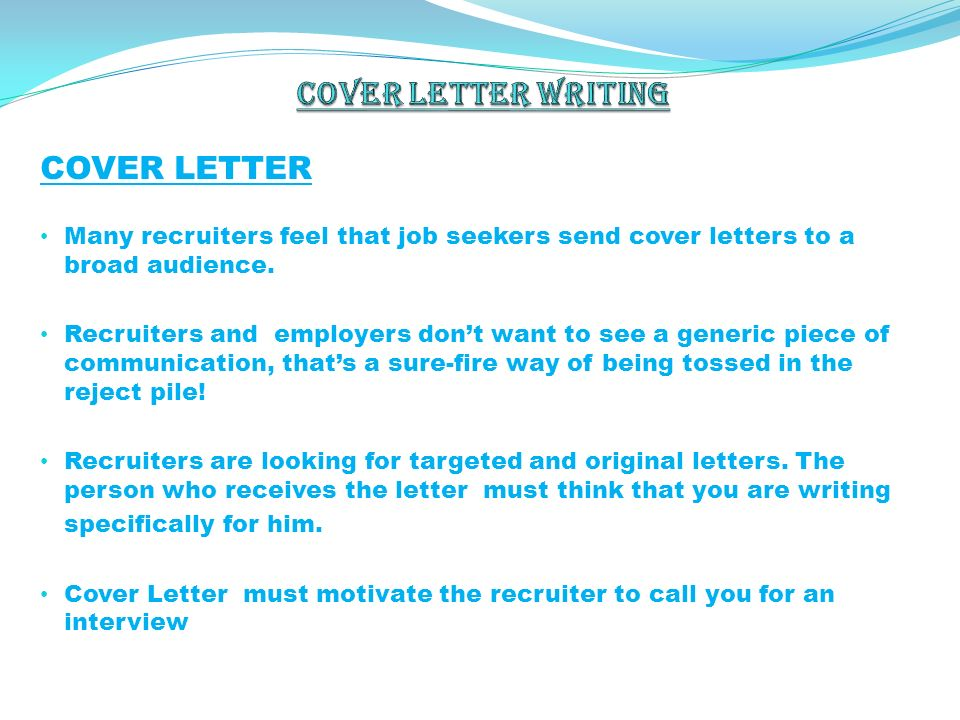 should i send a cover letter