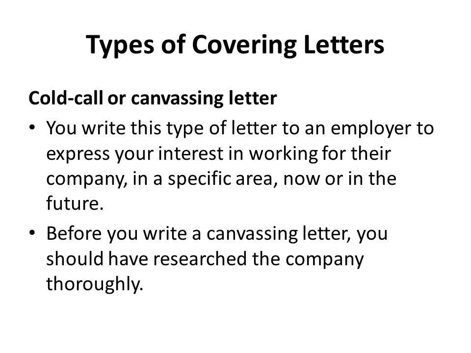 recommendation letter from a former or current employer