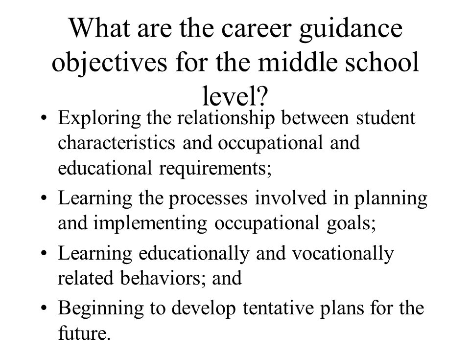 educational and professional career objectives Continuing professional education activities that award continuing writing educational goals and objectives does not have to be a struggle mastering the basic.
