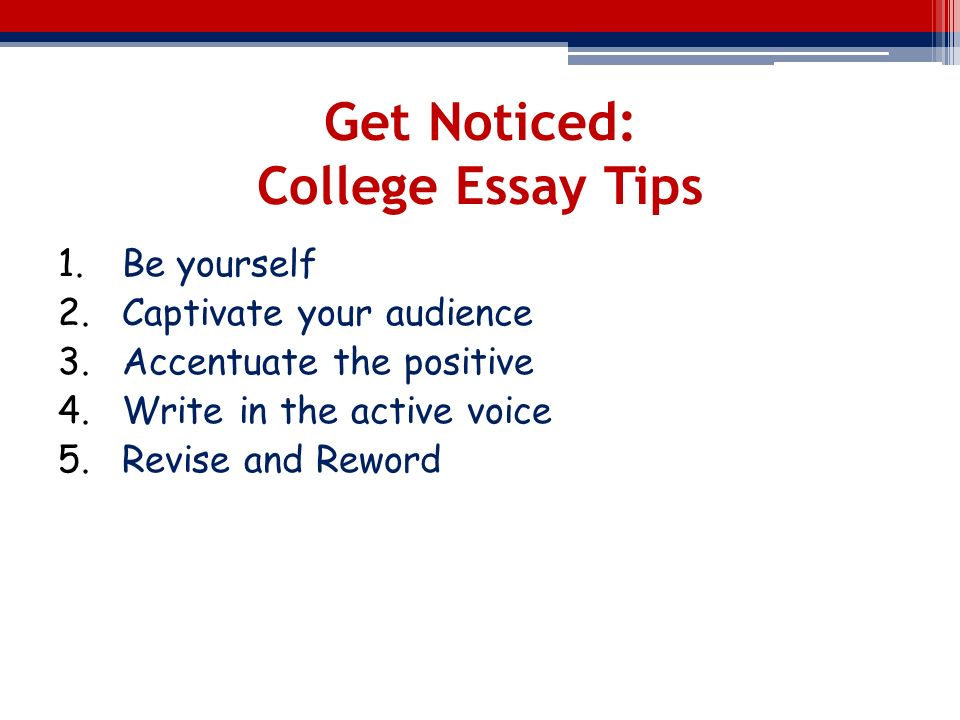 college essay introducing yourself Introduce yourself essay for college: 8th grade creative writing curriculum april 9, 2018 how to make your business pleasurable for your customers.