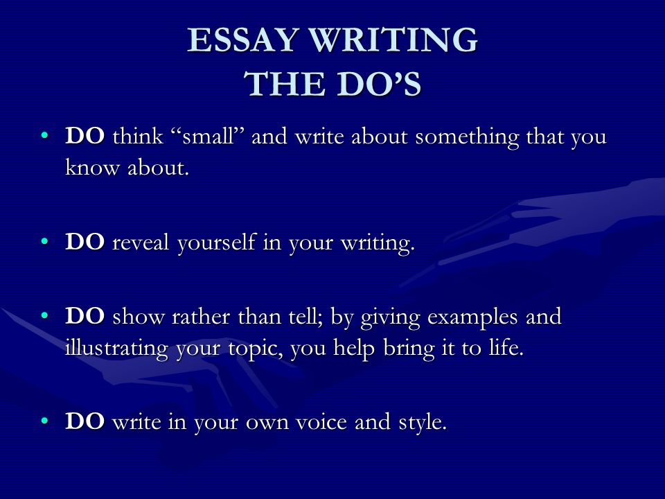 An Essay About Myself: Writing Tips and Tricks