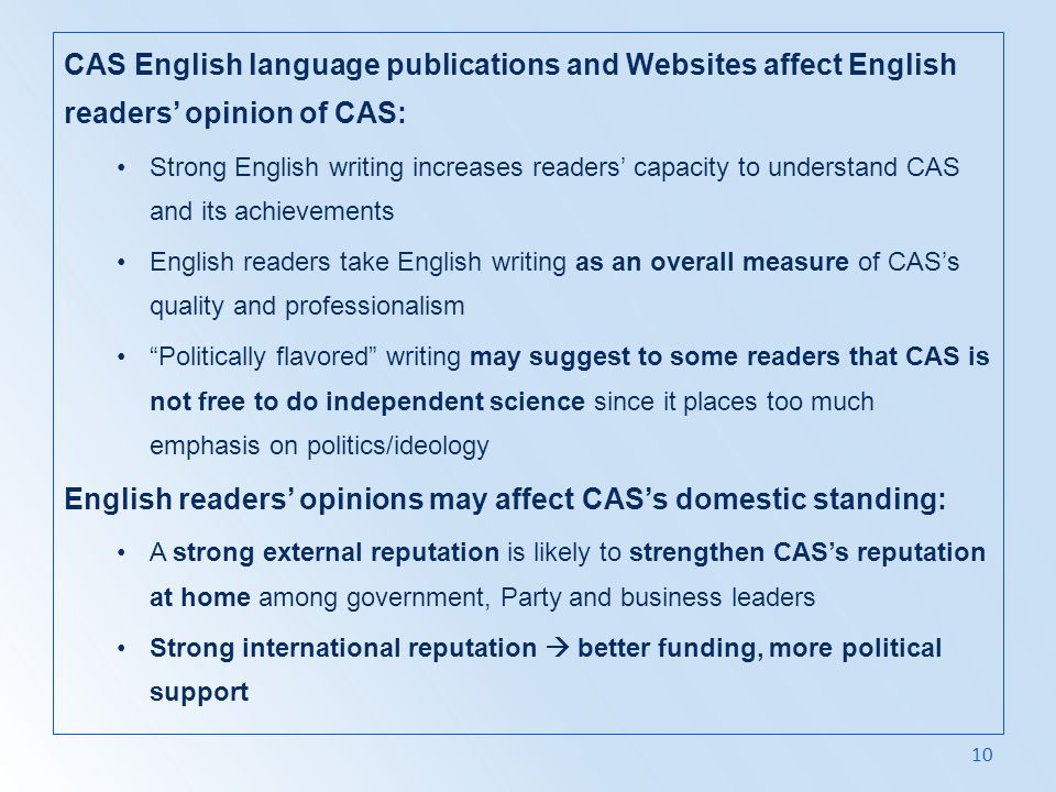 English readers' opinions may affect CAS's domestic standing:
