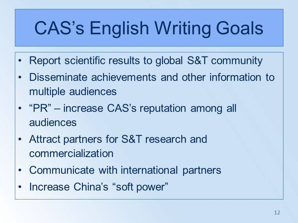 CAS's English Writing Goals