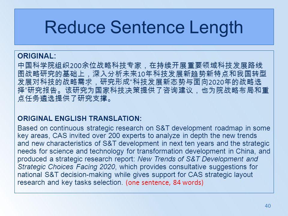 Reduce Sentence Length