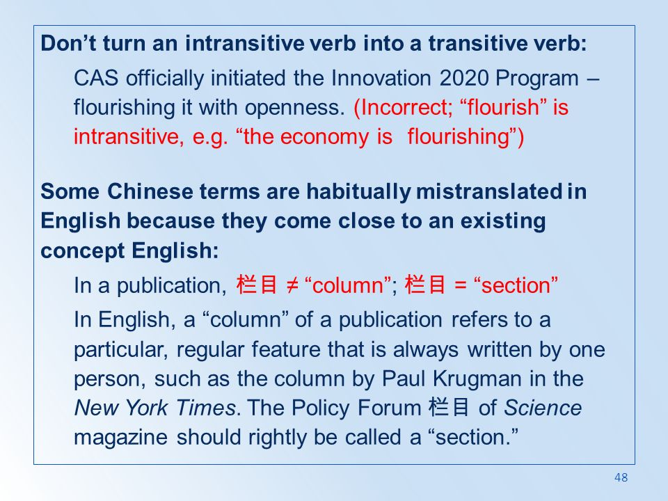 Don't turn an intransitive verb into a transitive verb: