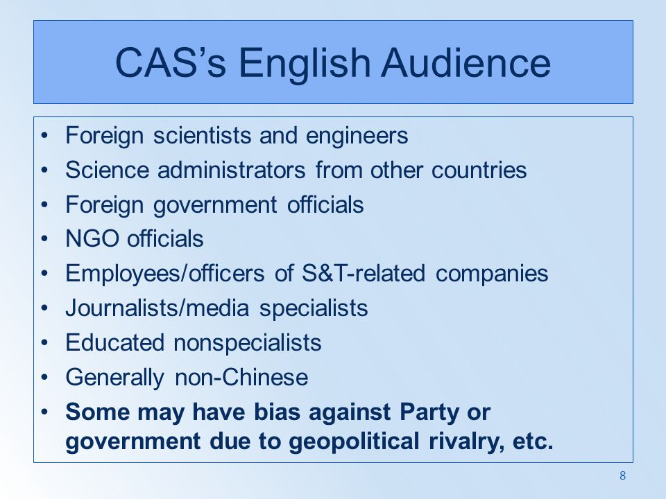 CAS's English Audience
