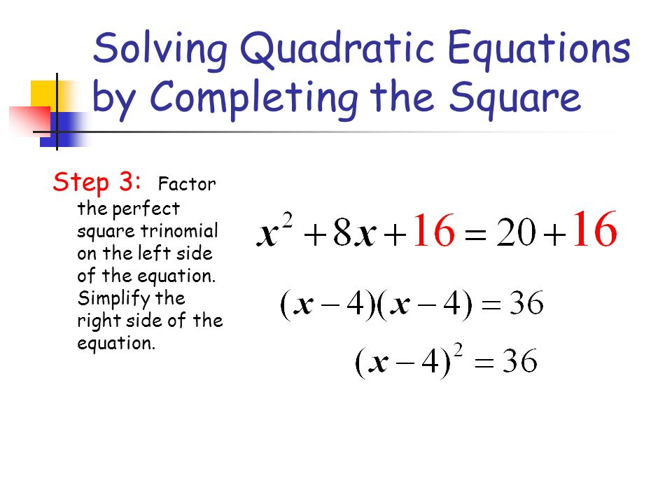 how to find the factors of quadratic equation